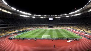 การแข่งขันฟุตบอลยูโร